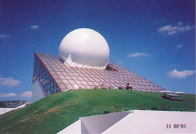 Photo of Futuroscope (Poitiers)